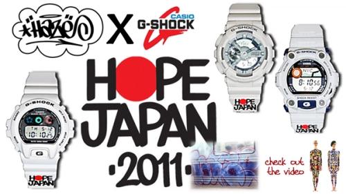 haze x g-shock hope japan