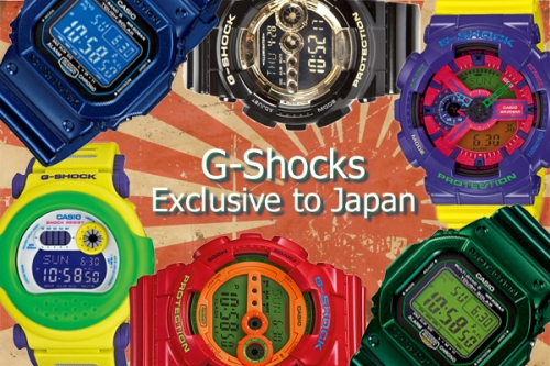 japanese jason ga-110 5600 dw6900 gold g-shock