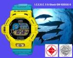GW-9201KJ-9 I.C.E.R.C. X G-Shock 2011 June