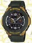 G-Shock G-1250G-1A