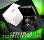 protrek casio watch black gold rose green flash sunrise sunset