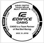edifice eqw-a1000rd casio back logo