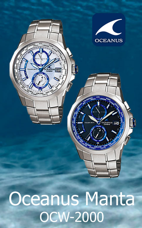 Oceanus Manta OCW-S2000 Casio OCW-S2000PW new 2011 Casio