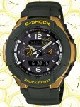 G-Shock g-1250g-1a gravity defier