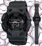 G-Shock gr-9110gy-1 Gulfman