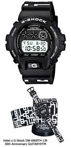g-shock x hotai dw6900