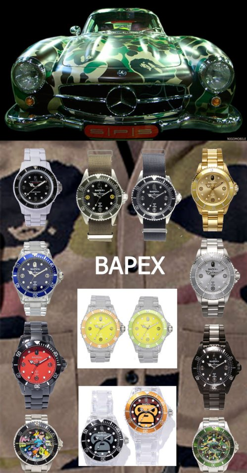 bapex limited editions rare special type one two