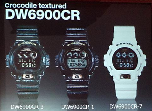 g-shock_crocodile_2012 texture watch