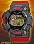 atomic solar frogman special limited edition