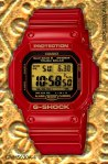 gwm5630a-4_g-shock limited special edition