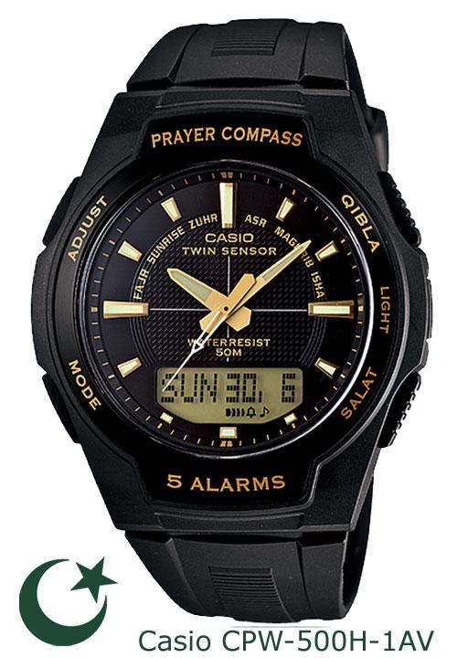 casio_cpw-500h-1av_2012 qibla adhan muslim islamic prayer watch casio 2012 new