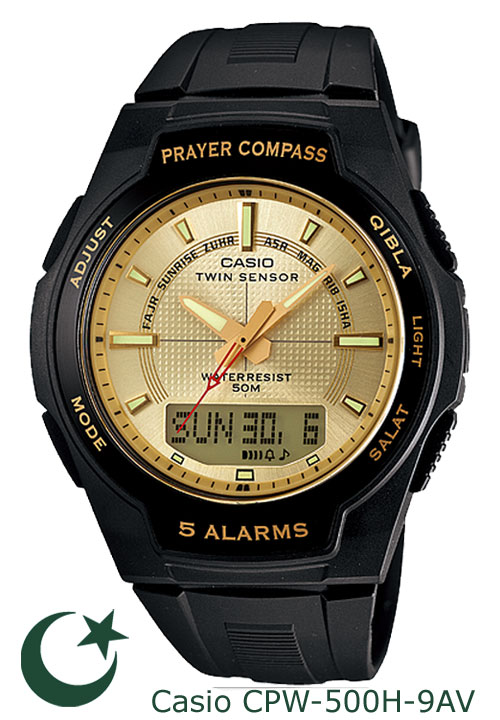 casio_cpw-500h-9av_2012 qibla adhan muslim islamic prayer watch casio 2012 new