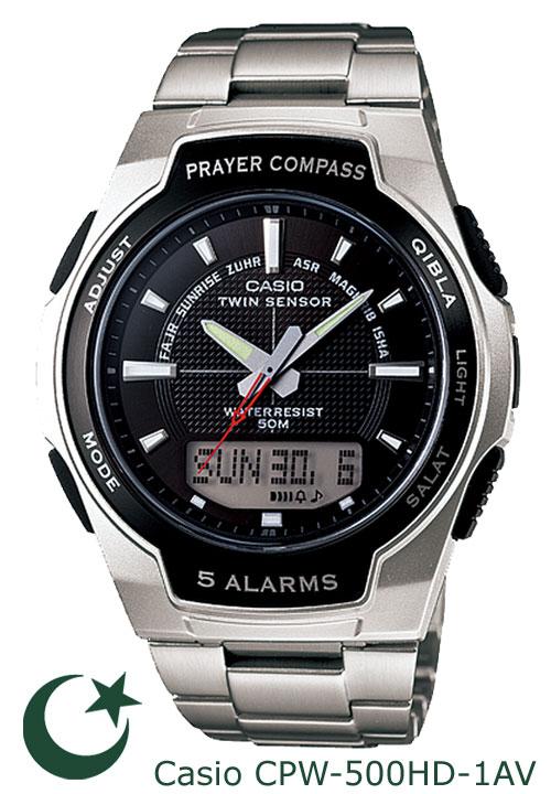casio_cpw-500hd-1av_2012 qibla adhan muslim islamic prayer watch casio 2012 new