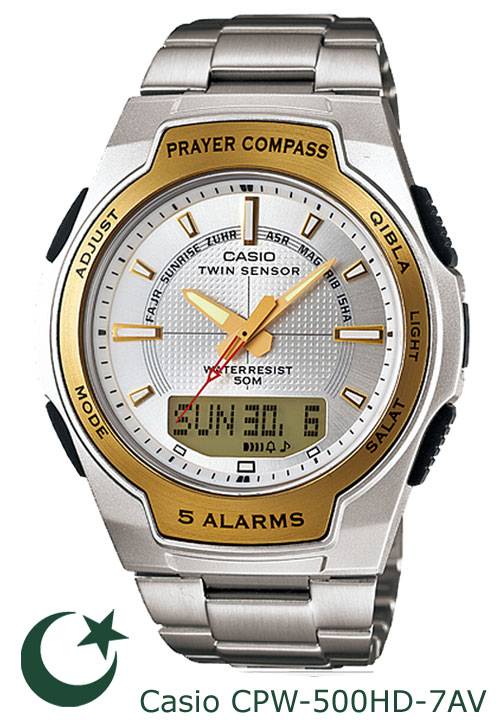 asio_cpw-500hd-7av_2012 qibla adhan muslim islamic prayer watch casio 2012 new