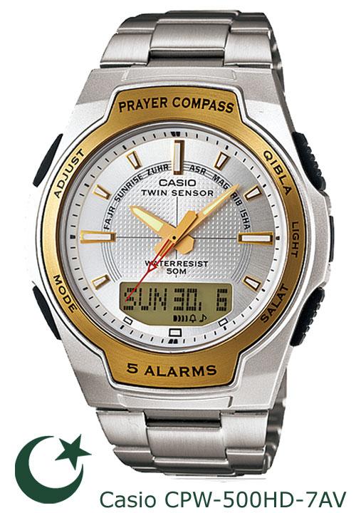asio_cpw-500hd-7av_2012 qibla adhan muslim islamic prayer watch casio 2012 new