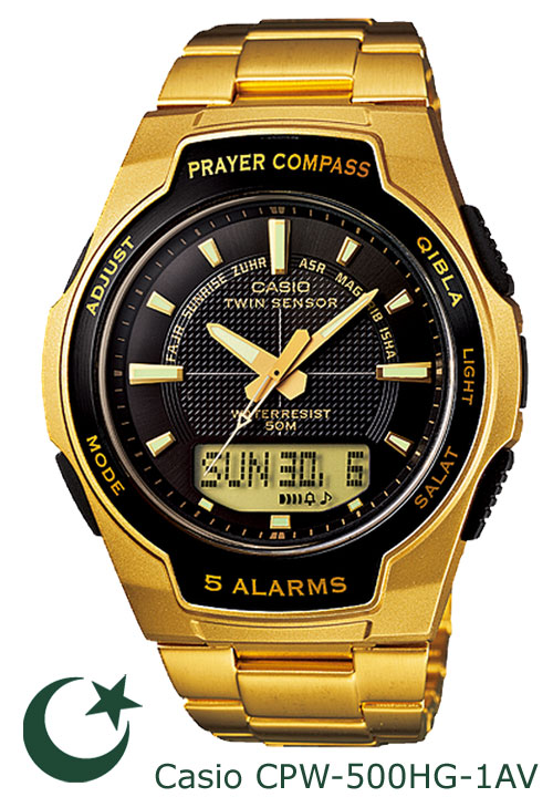 casio_cpw-500hg-1av_2012 qibla adhan muslim islamic prayer watch casio 2012 new