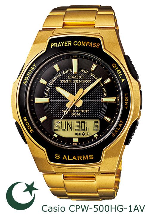 casio_cpw-500hg-1av_2012 qibla adhan muslim islamic prayer watch casio 2012 new