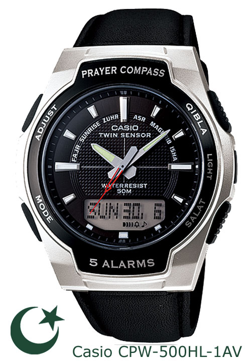 qibla adhan muslim islamic prayer watch casio 2012 new casio_cpw-500hl-1av_2012