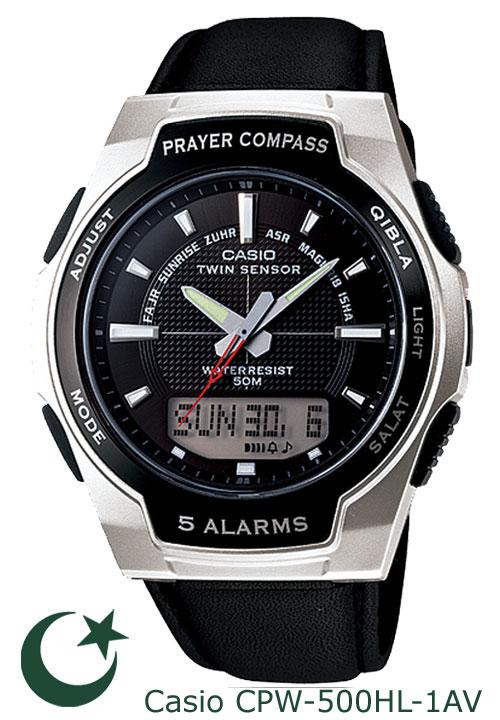 qibla adhan muslim islamic prayer watch casio 2012 new casio_cpw-500hl-1av_2012