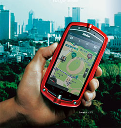 casio_gzone_type-l_android smart phone ice cream sandwich bluetooth four 4
