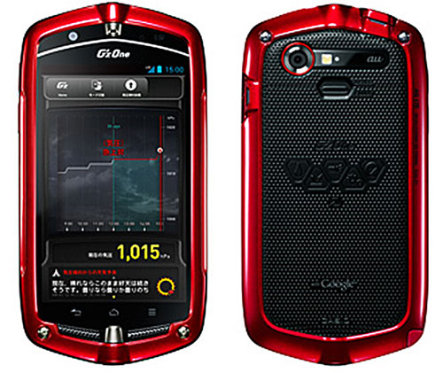 casio gzone type-l cell smart phone new 2012 2013 android 4 ics bluetooth 4