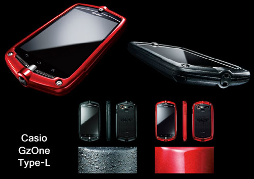 casio gzone type l smart phone android ics red black dust proof waterproof shock resistant
