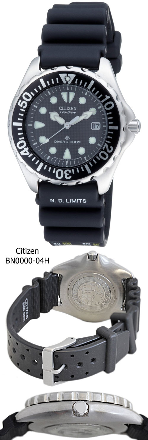 citizen_bn0000-04h_2012 discount sale diving diver watch deep