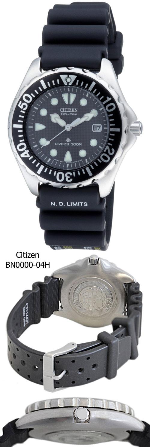 citizen_bn0000-04h_2012 discount sale diving diver watch deep
