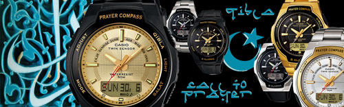 casio prayer compass qibla adhan muslim islamic 2012 watch