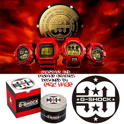 rising red g-shock special limited edition 2012 eric haze