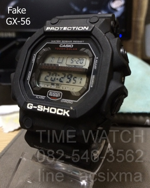 fake_gx56_g-shock counterfeit