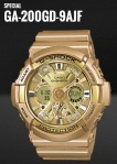 GA-200GD-9A_g-shock_2 gold crazy 2014 all gold