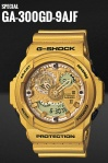 GA300GD-9A_g-shock_2 gears motif gold crazy watch 2014
