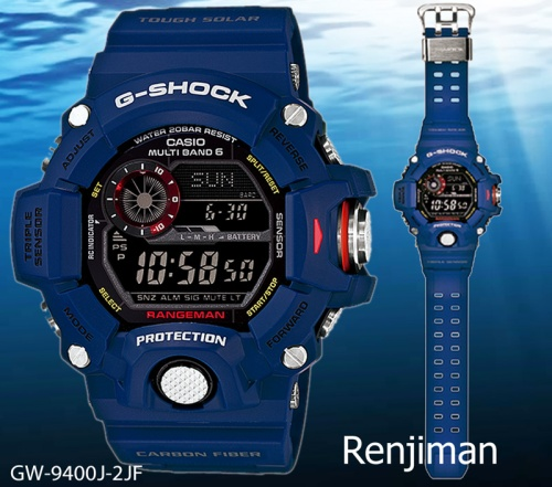 Master of G - Men in Navy G-Shock -Rangeman limited edition gw9400nvj-2