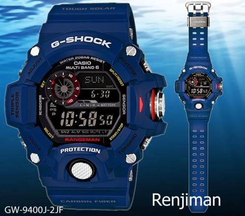 Master of G - Men in Navy G-Shock -Rangeman limited edition gw9400nvj-2