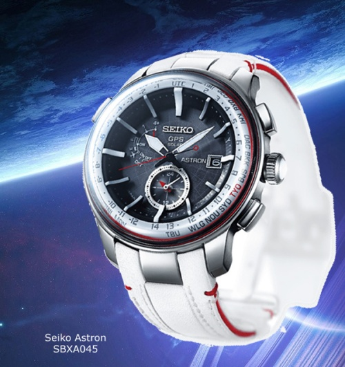 seiko_astron_sbxa045_front special limited edition gps watch