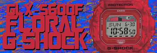 GLX-5600F_g-shock 2015 new surfer watch